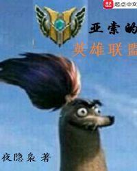 亚索的英雄联盟封面
