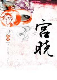 六年制符学义务教育封面