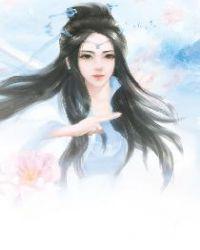 仙醫邪凰:廢物四小姐封面