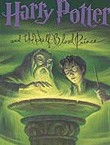 哈利·波特與混血王子封面