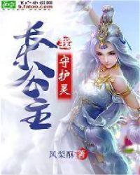我!長樂公主守護靈封面