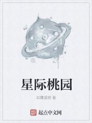 星際超級生物文明封面